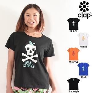CLAP(クラップ) Tee SKULL CLAPPLE(Tシャツ)|golazo