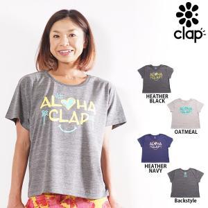 CLAP(クラップ) ドルマンTシャツ ALOHA CLAP(Tシャツ)|golazo