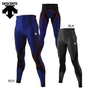 DESCENTE(デサント) ジェノーム コンプレッション ロングタイツ 地面を押し出す力が増すランニング・ジョギングに特化したインナータイツ|golazo