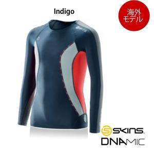 【海外在庫商品】SKINS(スキンズ) DNAmic キッズ(ユース) コンプレッション ロングスリーブ(ジュニア用長袖インナーシャツ)【海外モデル】|golazo