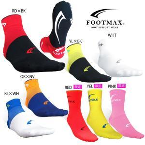 安心品質の国内生産の自転車専用レースソックス FOOTMAX(フットマックス) ロードバイクモデル ソックス(ロードバイク専用靴下)|golazo