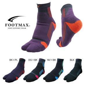 FOOTMAX トレイルランニングモデル ソックス (男女兼用モデル)|golazo