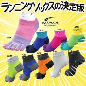 FOOTMAX  5本指ランニング ソックス (男女兼用モデル)|golazo
