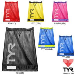 TYR(ティア) 超巨大なメッシュバッグ(容量:75リットル) カラフルでオシャレなメッシュ生地のバッグ|golazo