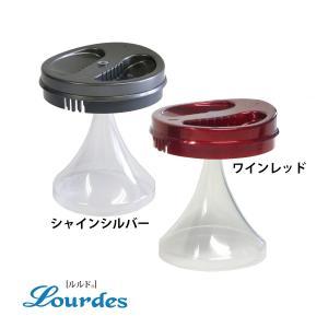 ルルド(Lourdes) 収集管付フタ (収集管×1)|golazo