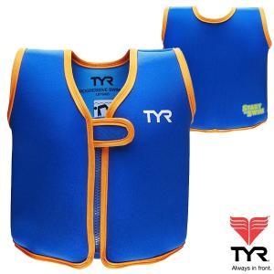 TYR(ティア) キッズ PROGRESSIVE SWIM AID ライフジャケット|golazo