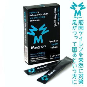 筋肉系のケイレンに!マグネシウム急速チャージサプリメント!Mag-on(マグオン) 8包入り golazo