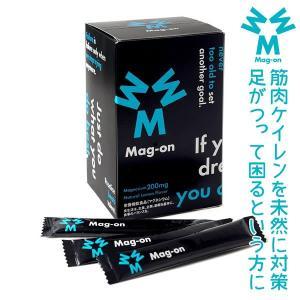 筋肉系のケイレンに!マグネシウム急速チャージサプリメント!Mag-on(マグオン) 30包入り golazo