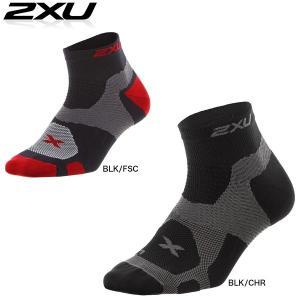 【在庫処分特価】2XU Training Vectr Sock(トレーニングベクターソックス) ランニング用靴下【返品交換不可】|golazo