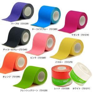New-HALE(ニューハレ) ロールタイプ ニューハレAKT 幅5cm×テープ長5m 全10色展開  カラーのキネシオロジーテープ|golazo