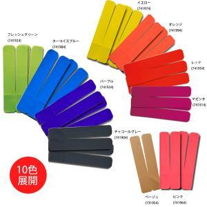 New-HALE(ニューハレ)  すぐ貼れるシリーズ Vテープ 10cm×28cm(2枚入り) 全10色展開  膝・腰・V型形状でふくらはぎ・肩に最適なキネシオテープ|golazo