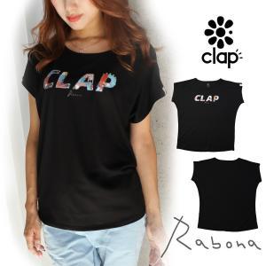 CLAP(クラップ) Rabona Limted(ラボーナリミテッド) DOLMAN Tシャツ ゴラッソ!オリジナル 限定モデル ドルマンTシャツ!ゴラッソだけの特別デザイン!|golazo