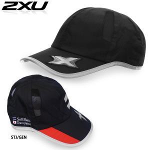 2XU(ツー・タイムズ・ユー)選手着用レプリカモデルのファスト ドライ キャップ|golazo