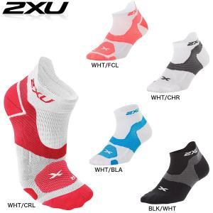 【在庫処分特価】2XU Race Vectr Sock(レースベクターソックス) レディース ランニング用靴下【返品交換不可】|golazo