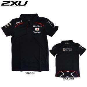 2XU レディース STJ TECH POLO ソフトバンクチーム ポロシャツ|golazo
