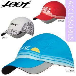 Zoot(ズート) レディース PERFORMANCE VENTILATOR CAP (パフォーマンス ベンチレーター キャップ) ジョギングが楽しくなる通気性の良いランキャップ golazo