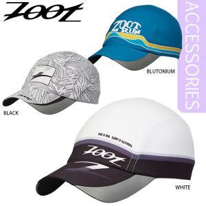 Zoot(ズート) メンズ PERFORMANCE VENTILATOR CAP (パフォーマンス ベンチレーター キャップ) ジョギングが楽しくなる通気性の良いランキャップ golazo