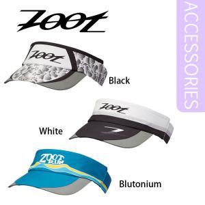 Zoot(ズート) STRETCH VISOR (ストレッチ バイザー) ランニングバイザー golazo