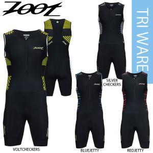 Zoot(ズート) パフォーマンス トライアスロン レーススーツ(トライアスロン用スーツ)【返品交換不可】|golazo