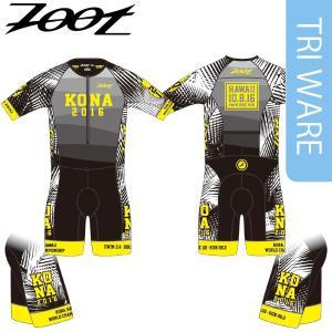 Zoot(ズート) メンズ コナモデル AEROトライスーツ(16シーズン限定モデル) KONA限定モデルのトライアスロン用ウエア(ワンピーススーツ)|golazo