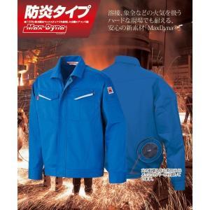 9227ef6277e0a8 空調エアコン服 ブレイン(DIY、工具)の商品一覧 通販 - Yahoo!ショッピング