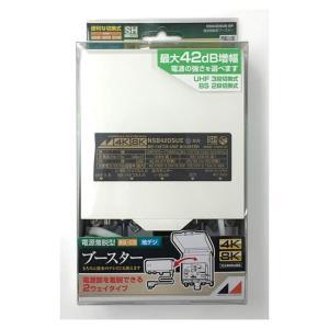 NSB42DSUE-BP 日本アンテナ 電源脱着型 ブースター 4K 8K放送対応ブースター 地デジ UHF 全国どこでも送料無料 42dB 27dB 35dB BS 32dB 25dB 激安格安割引情報満載 最大42dB電波を増幅 CS