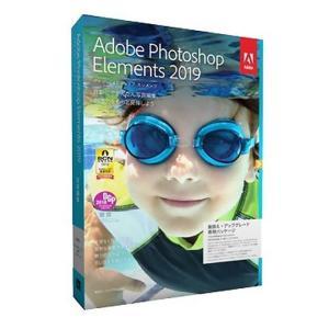 アドビ フォトショップ エレメンツ 2019 フォトショップ Adobe Photoshop Elements 2019 乗換え・アップグレード版 日本語版 パッケージ版 Windows Mac
