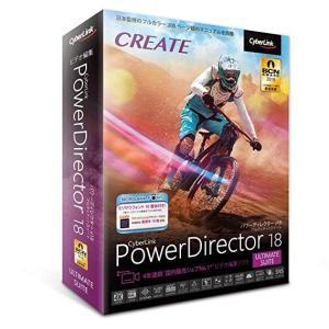 Power Director 18 ULTIMATE SUITE パワー ディレクター v18 アルティメット スイート パッケージ版   動画編集 ビデオ編集 VR編集 360度動画 360度映像