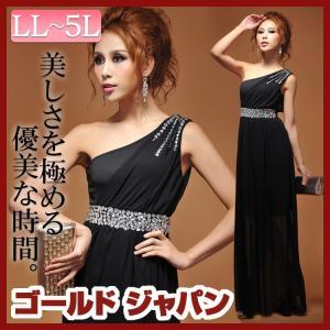 大きいサイズ レディース ロングドレス ドレス ワンショルダー 肩出し ビジュー パーティー シフォン ハイウエスト 3L 4L 5L 13号 15号 17号 サイズ 黒|gold-japan