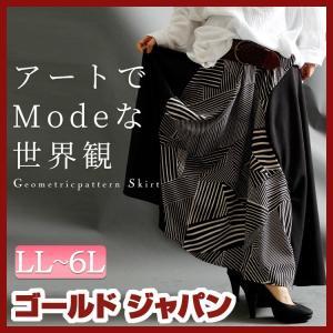 大きいサイズ レディース レディス デザインスカート 幾何学模様 ロング LL 2L 3L 4L 5L 6L XL XXL LLサイズ 13号 15号 17号 19号 21号 F Fサイズ 黒 gold-japan
