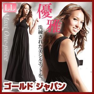 大きいサイズ レディース ワンピース ノースリーブ リボン付き マキシ丈 キャミドレス|gold-japan