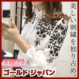 大きいサイズ レディース レディス シャツ ブラウス 刺繍 LL 2L 3L 4L 5L 6L XL XXL 13号 15号 17号 19号 21号 LLサイズ ブラック 黒 black ホワイト 白 white gold-japan