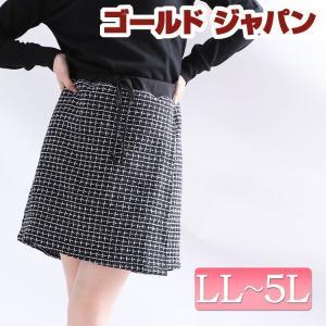 大きいサイズ レディース スカート 巻きスカート風 ラップ風 秋冬 秋 冬 LL 2L 3L 4L 5L XL XXL LLサイズ 13号 15号 17号 19号 ブラック 黒 プラスサイズ|gold-japan