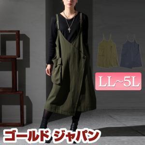 大きいサイズ レディース スカート ロングスカート ワンピース 春秋 秋冬 春 秋 冬 LL 2L 3L 4L 5L XL XXL LLサイズ 13号 15号 17号 19号 カーキ プラスサイズ gold-japan