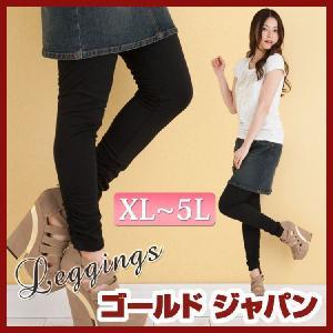 大きいサイズ レディース ボトムス パンツ シャーリング レギンス ロング丈 gold-japan