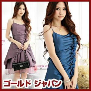 大きいサイズ レディース ワンピース 風 ドレス ミディアム フレアー パーティ パープルブルー キャミソールワンピース 姫ワンピ 2L LL 13号 3L 15号 4L 17号 gold-japan