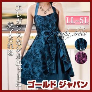 大きいサイズ レディース キャミソール ドレス パープル ブルー サテン マタニティ ドレープ セミロング パーティ 2L LL 13号 3L 15号 4L 17号 gold-japan