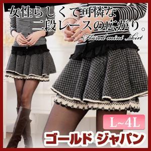 大きいサイズ レディース ボトムス ミニスカート スカート チェック 黒 赤 ティアード フリル リボン 可愛い ガーリー 上品 大人気 2L LL 3L 4L 13号 15号 17号|gold-japan