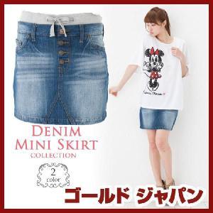 大きいサイズ レディース スカート|gold-japan