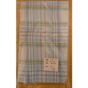 まくらカバー 送料無料 日本製 枕カバー 約35cm×50cm ブルー(チェック柄) 綿100% ピ...