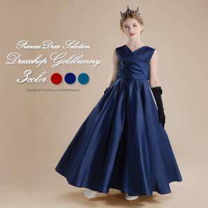 子供 ドレス 発表会 上質タフタを使用したフォーマル ロングドレス 演奏会 女の子 ピアノ ジュニア...