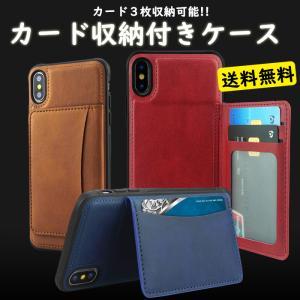 iPhone 8 ケース iphone SE2 11 アイフォン11 スマホケース iPhone X...