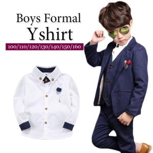 男の子 フォーマル スーツ シャツ 子供服 Yシャツ 紳士風 フォーマル 子供 男の子 キッズ ブラ...