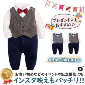 男の子 ベビー フォーマル スーツ 子供服 ベビー服 紳士風 フォーマル 赤ちゃん 子供 男の子 キ...