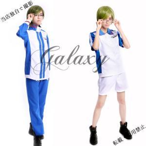 テニスの王子様 青春学園 青学 ユニフォーム<br>コスプレ 衣装 cc0793【送料無料】