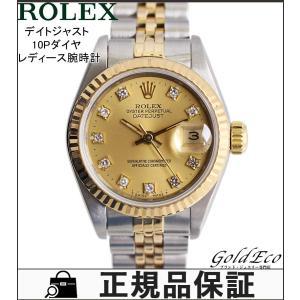 ROLEX ロレックス レディース デイトジャスト 腕時計 69173G 10Pダイヤ 自動巻き ゴールド文字盤 ステンレス×イエローゴールド シルバー 中古|goldeco