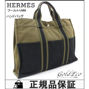 HERMES エルメス フールトゥMM ハンドバッグ カーキ ネイビー キャンバス トートバッグ 中古 レディース メンズ ユニセックス 鞄 手提げ|goldeco