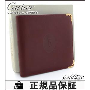 カルティエ マストライン レザー 二つ折り 財布 札入れ ボルドー ゴールド メンズ レディース 男女兼用 小物 中古 Cartier|goldeco