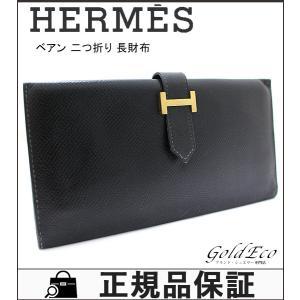 HERMES エルメス ベアン 二つ折り 長財布 レディース メンズ ブラック クシュベル レザー ゴールド金具 黒 □A刻印 中古|goldeco