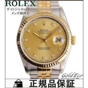 ROLEX ロレックス デイトジャスト メンズ腕時計 16233G 自動巻き 日付け表示 ダイヤインデックス イエローゴールド×ステンレス シルバー ゴールド文字盤 中古|goldeco